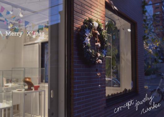 クリスマスリース2014
