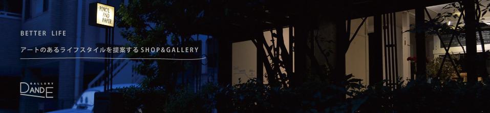 957221-GALLERY-トップ窓グレイ.jpg